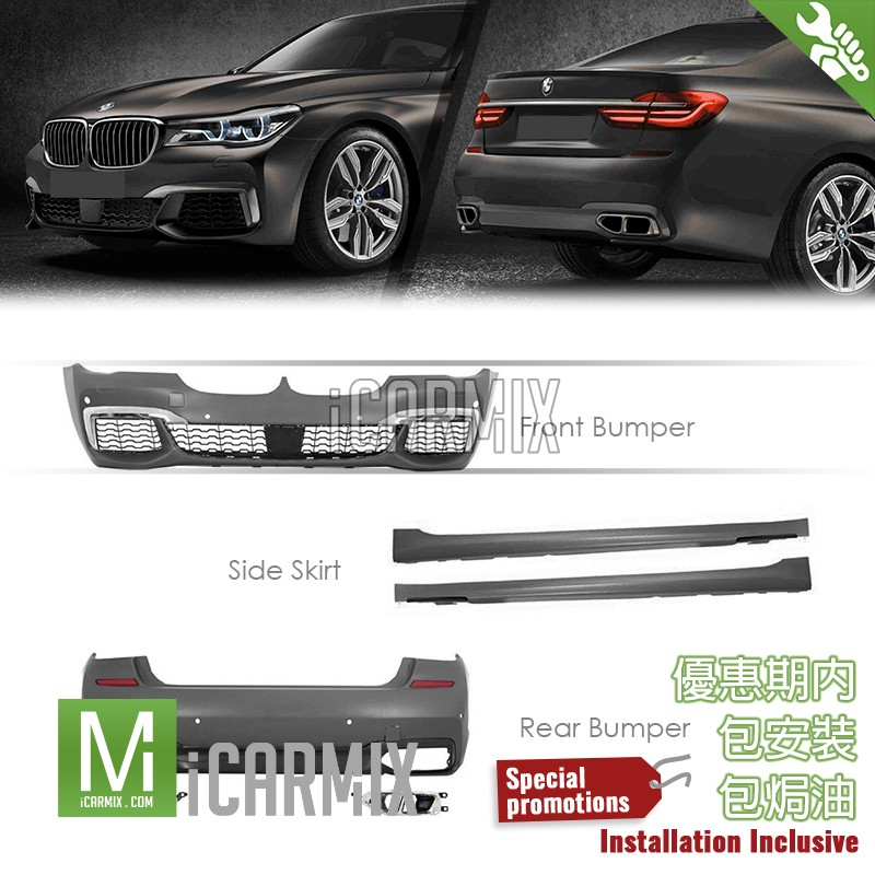 OES PP Full Body Kit Set MT Style For BMW 7 Series G11 G12