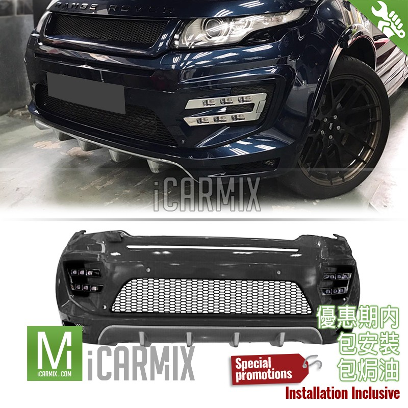 PP Front Bumper Type 1 for Land Rover Evoque - 2011-2014