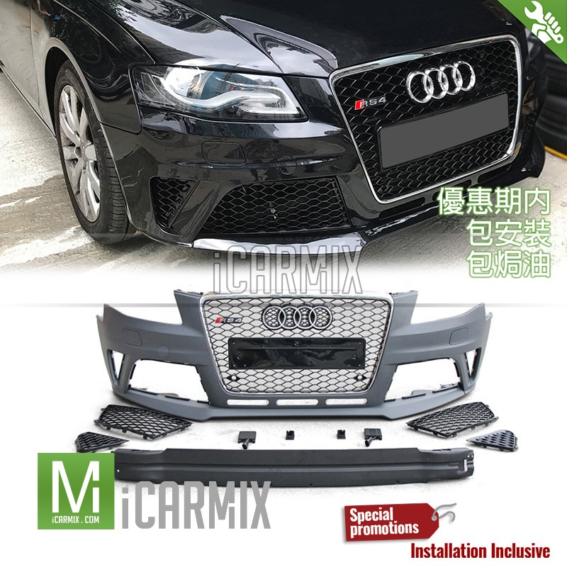 OES Body Parts PP Front Bumper RS Style W/ Chrome Front