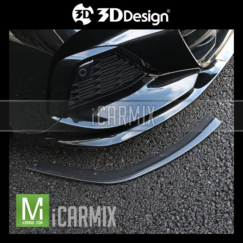 3D Design Performance Carbon Fibre Front Splitter Apron For BMW Z Series G29 Z4 - 2018-2019