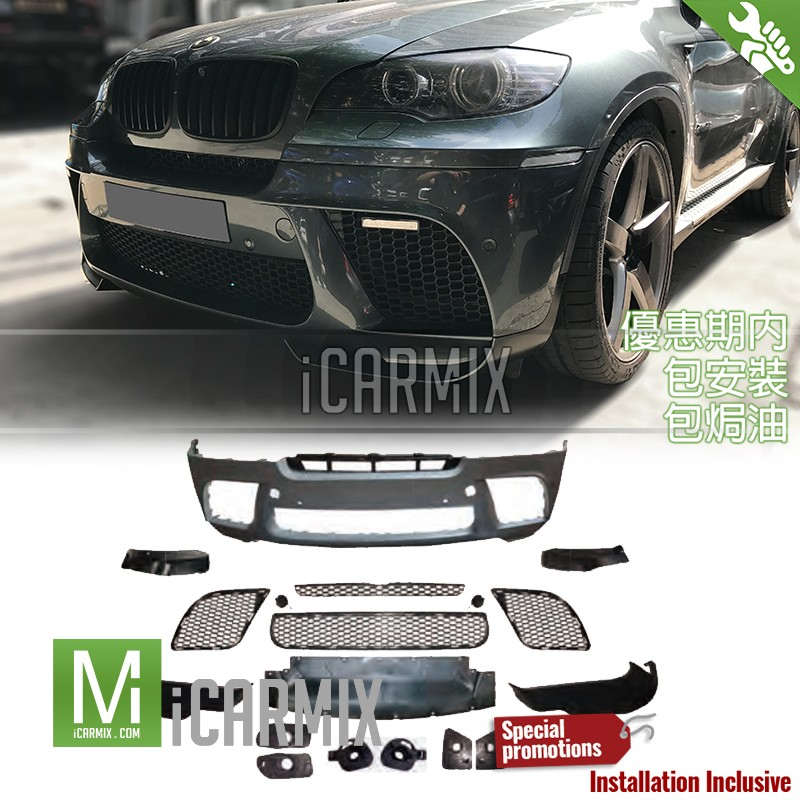 Oes Body Parts M Performance Front Bumper For Bmw X6 E71 2008 2015