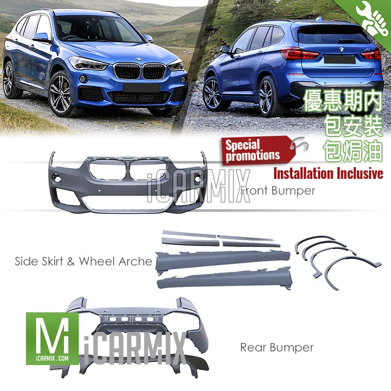 OES Body Parts M-Pac Style Body Kit For BMW X1 F48  (2015-2018)