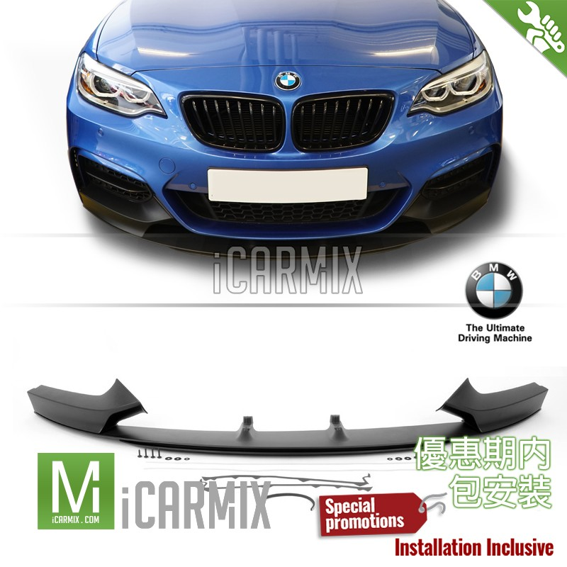Genuine BMW Matte Black Front Lip M Performance Style For