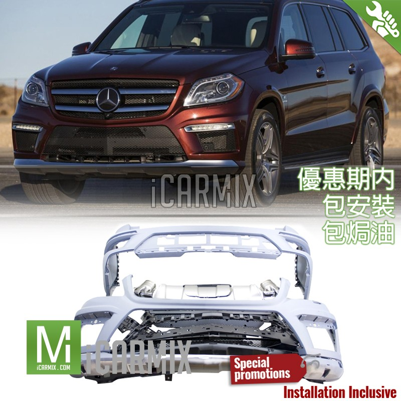 Genuine oem conversation body kit amg gl63 style for for 2017 mercedes benz e class body styles
