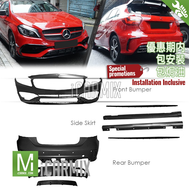 OES BODY PARTS A45 STYLE FOR MERCEDES BENZ A CLASS W176 FACELIFT