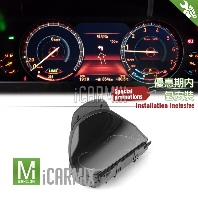 Genuine OEM BMW 6WB Digital Full Screen Instrument Cluster For F30 F31 F32 F33 F34 GT F36 GC