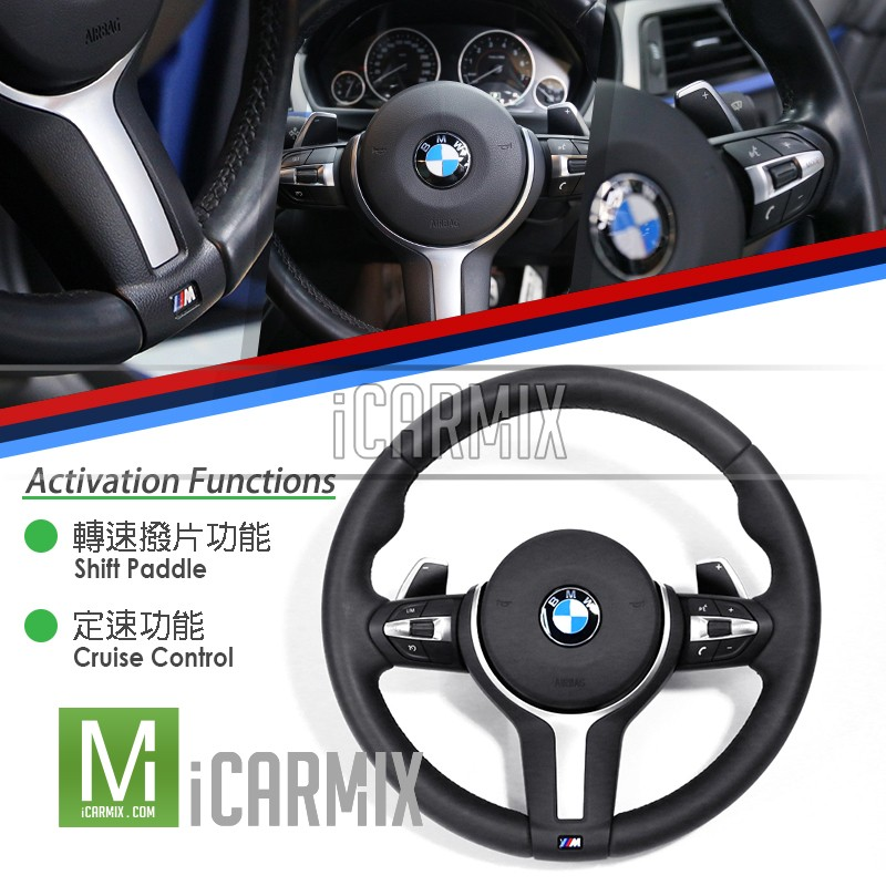 Genuine BMW OEM M Sport Steering Wheel For F20 F21 F22 F23 F45 F30 F31 F32 F33 F34 GT F36 X3 F25 X4 F26 X5 F15 X6 F16 (Standard & Sport Version)
