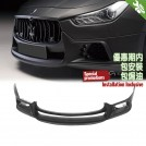FRP Front Lip Type W For Maserati Ghibli - 2014 - 2016