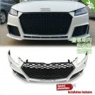 PP Front Bumper RS Style w/ Front Grille For Audi TT MK3 - 2014 - 2018 [SPECIAL VERSION]