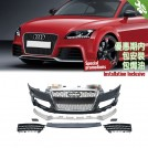 OES Body Parts PP Front Bumper TTRS Style W/ Chrome Front Grille For AUDI TT MK2 8J - 2006-2014