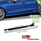 OES PP Side Skirt RS Style For Audi A7 4G8 Pre&Facelift - 2010-2018 (Standard)