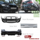 OES PP Body Kit  M Style Body Kit For BMW 3 Series F30 Pre (2012-2015)