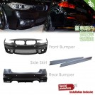 OES Body Parts F30 M Style Body Kit For BMW F30 LCI (2015-2018)