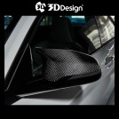 3d Design Performance Carbon Fibre Replacement Mirror Cover For F87 M2 Competition F80 M3 F82 F83 M4