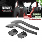 EURSPEC Carbon Fibre Seat Cover (Stick On) For BMW F30 F80 M3 F82 M4 (4PCS) 2014-2017