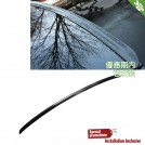 EURSPEC Carbon Fibre Rear Spoiler Type M For BMW 3 Series E46 Sedan Pre & Lci - 1998-2005
