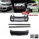 EURSPEC Full Body Kit Type PD For Mercedes Benz C Class W204 Facelift  - 2012 - 2014 (For Standard / AMG Bumper)