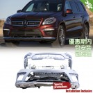 Genuine OEM Conversation Body Kit AMG GL63 Style For Mercedes Benz GL Class X166 (2013-2017)