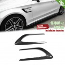Carbon Fibre Side Vent Fender Trim For Mercedes Benz C Class W205 C205 C63 AMG Coupe - 2014-2016