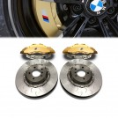 M Performance Competition Front Brake 6POT (Gold) With AP 390MM Disc For BMW E81 E82 E87 E88 E89 E90 E91 E92 E93