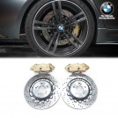 Genuine OEM M Performance Competition Rear Brake Kit 4pot (Gold) With Disc For F87 M2 F80 M3 F82 F83 M4