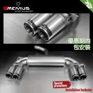 REMUS Street Racing Exhaust w/ Stainless Steel Tip For 1.4 Muffler For Volkswagen VW Scirocco (2008-2016)