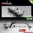 REMUS Racing Axle-Back Exhaust w/ Carbon Titanium Tip For BMW 5 Series E60 E61 2002-2009