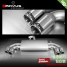 REMUS Sport Axle Quad Exhaust W/ Carbon Race Tip For Audi TT 8J MK2 2.0T (OO-) Upgrade (OO-OO)  - 2006-2014