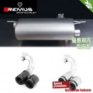 REMUS Downpipe Cat-Back Sport Exhaust Tip For BMW F30 335i F32 435i