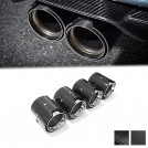 Carbon Fibre Exhaust Tip W/ M Logo For BMW M2 F87 M3 F80 M4 F82