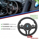 Genuine OEM Steering Wheel (Trii Line) M Sport Style  For BMW F10 F11 F06 F12 F13