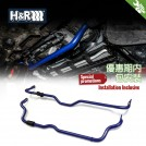 H&R Performance Sway Bar 33849-3 Front & Rear For Mercedes Benz A Class W176 CLA Class W117 X246 X156