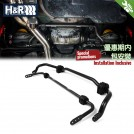 H&R Performance Sway Bar 33211-1 Front & Rear For BMW 1 Series E81 E82 E87 E88 / 3 Series E90 E91 E92 E93