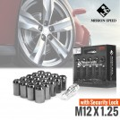 MISSION SPEED M12x1.25 Slim Type Open End Tuner Wheel Lug Nut