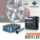 MISSION SPEED M12x1.25 Slim Type Close End Wheel Lug Nut