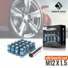 MISSION SPEED M12x1.5 Slim Type Close End Wheel Lug Nut