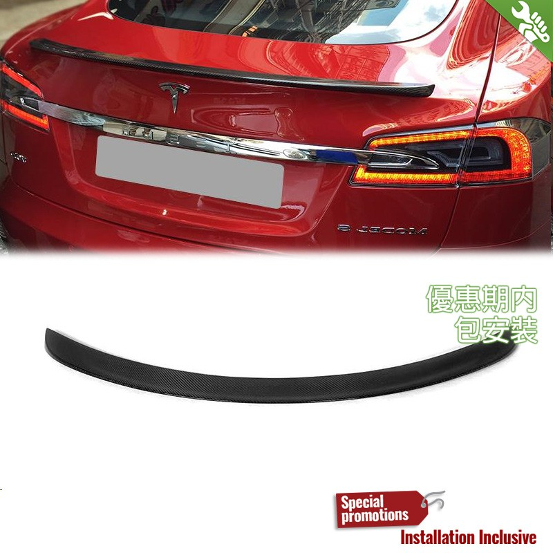 2018 Tesla Model S Camshaft: EURSPEC Carbon Fibre Rear Spoiler For Tesla Model S Pre