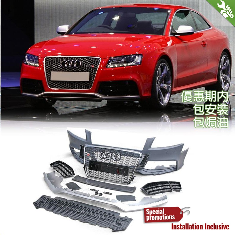 Audi Auto Body Parts: OES Body Parts PP Front Bumper RS Style W/ Chrome Front