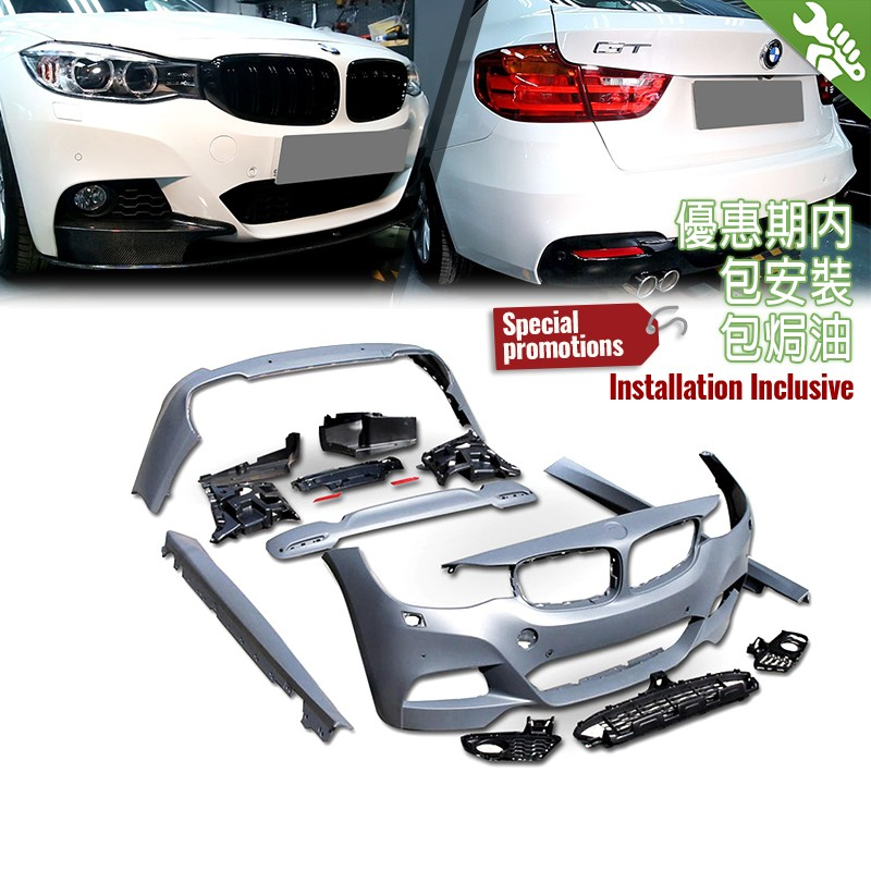 OES Full Body Kit Set M-Tech Style For BMW 3 Series GT F34