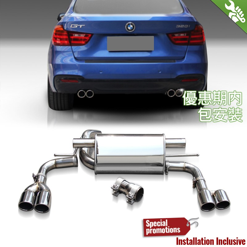 Quad Muffler Exhaust W/ Diffuser For BMW 3 Series GT F34