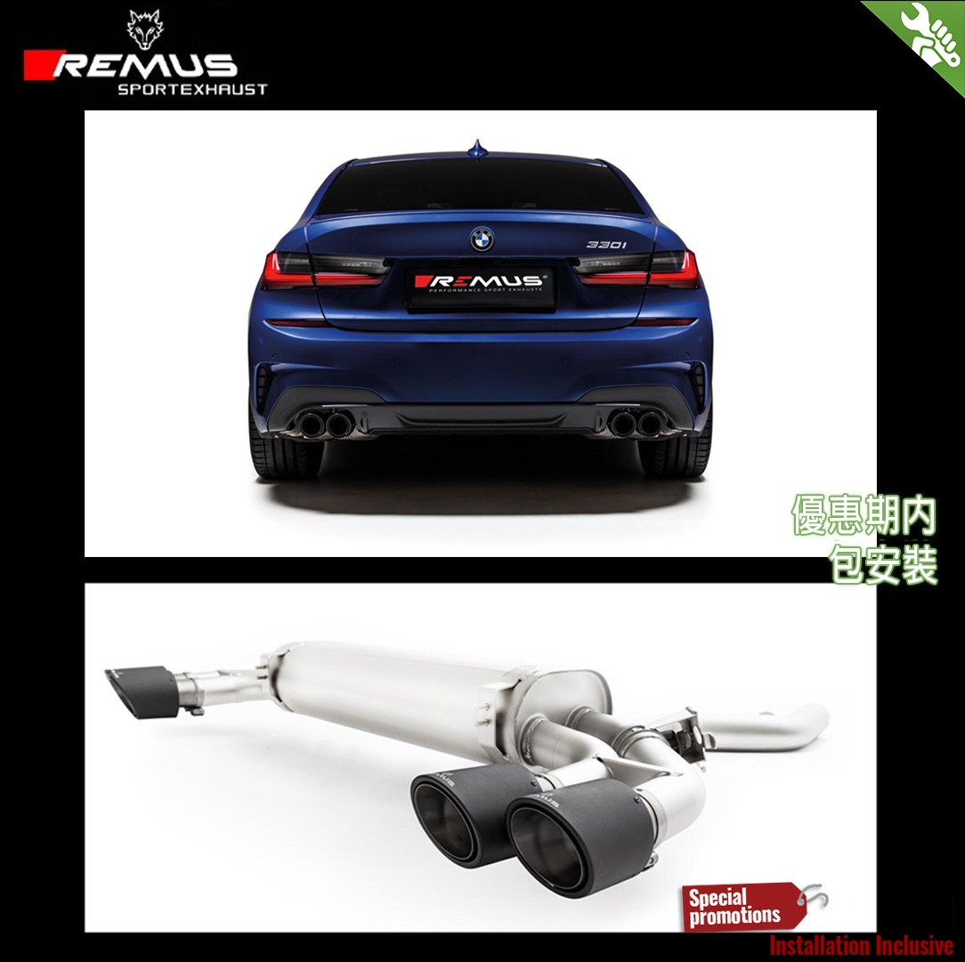 Remus Axle-back Sport Exhaust W/ Tip For Bmw 3 Series G20